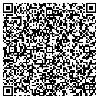 QR-код с контактной информацией организации ПОСУДА-ЭЛЕКТРОТОВАРЫ