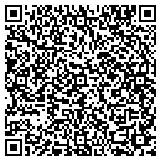 QR-код с контактной информацией организации РОМ-ЭКС