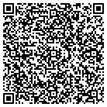 QR-код с контактной информацией организации ХОЗЯЮШКА, МАГАЗИН № 1