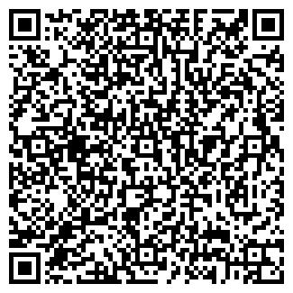 QR-код с контактной информацией организации БАЗАЛЬТ