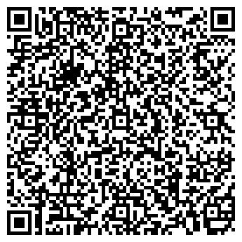 QR-код с контактной информацией организации ВСЕ ДЛЯ ДОМА И ОФИСА