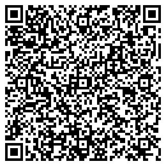 QR-код с контактной информацией организации К-ЦЕНТР