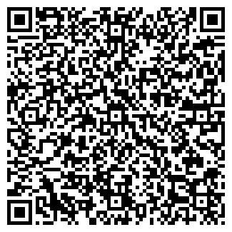 QR-код с контактной информацией организации РЕКОМА