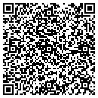 QR-код с контактной информацией организации ТРИАДА ТОРГ