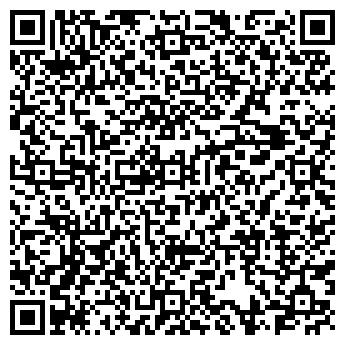 QR-код с контактной информацией организации РУПС СТАРОДОРОЖСКИЙ