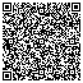 QR-код с контактной информацией организации ТЭП