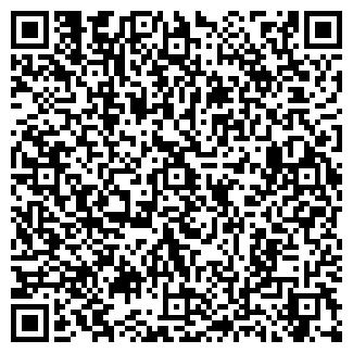 QR-код с контактной информацией организации 400+1