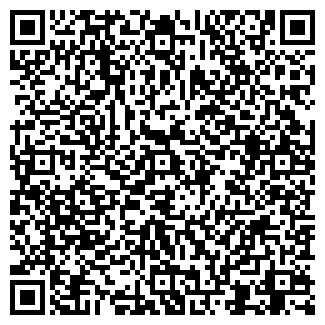 QR-код с контактной информацией организации КНИГА