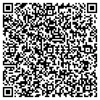QR-код с контактной информацией организации PRIME STAR