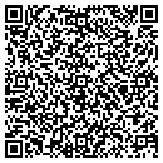 QR-код с контактной информацией организации КНИГИ, МАГАЗИН № 7