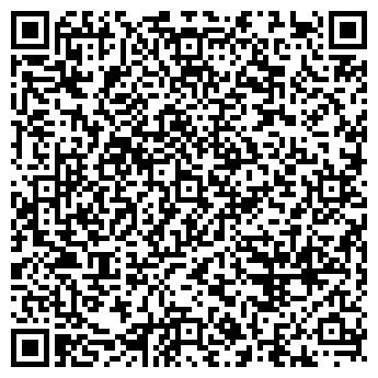 QR-код с контактной информацией организации КНИГИ, МАГАЗИН № 11