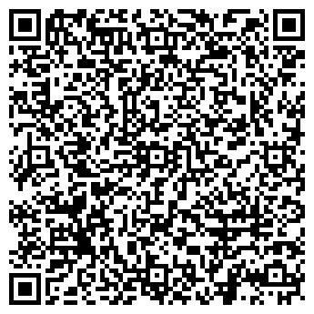 QR-код с контактной информацией организации КНИГИ, МАГАЗИН № 16