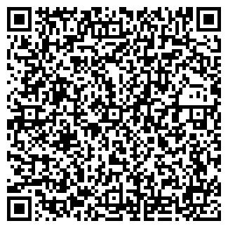 QR-код с контактной информацией организации АЛЕВАН
