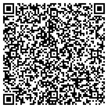 QR-код с контактной информацией организации БУМАГА И КАНЦТОВАРЫ