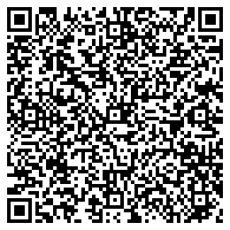 """QR-код с контактной информацией организации ООО """"ГРАФИКА+"""""""