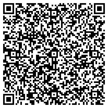 QR-код с контактной информацией организации КАНЦБЮРО