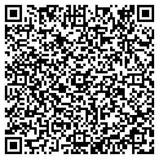 QR-код с контактной информацией организации КИРИМОВ, ИП