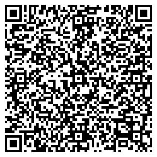 QR-код с контактной информацией организации ООО АГАТИС