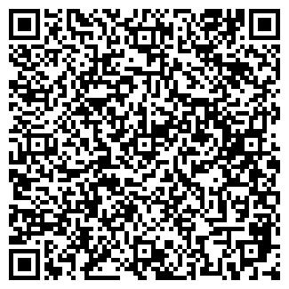 QR-код с контактной информацией организации АГК МПК