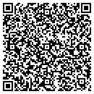 QR-код с контактной информацией организации МП АТЛАНТИКА
