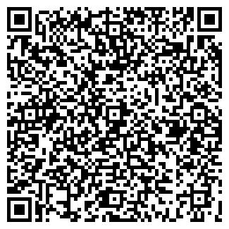 QR-код с контактной информацией организации ЗАО ВИЛЬНА