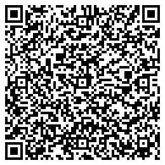QR-код с контактной информацией организации ЭКОЛЕС ООО