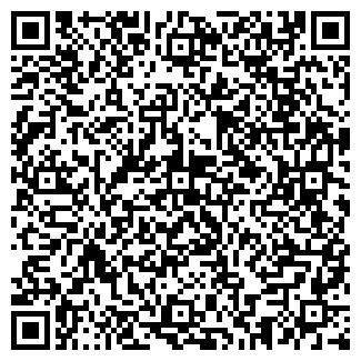 QR-код с контактной информацией организации ЗАЙДИТЕ