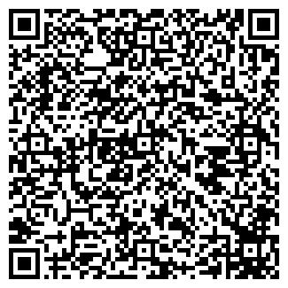 QR-код с контактной информацией организации ЧП ИРИС