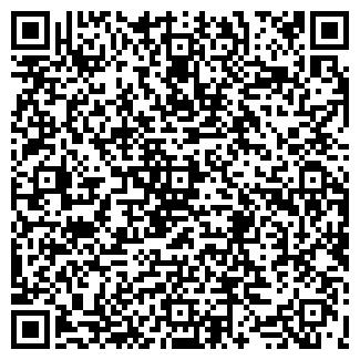 QR-код с контактной информацией организации КЛЮКВА