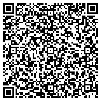 QR-код с контактной информацией организации ЛАВНА