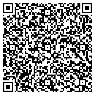 QR-код с контактной информацией организации МАРИЦА