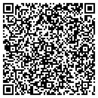 QR-код с контактной информацией организации МОИСЕЙ