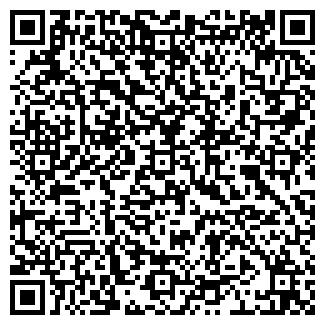 QR-код с контактной информацией организации ОАО НЕПТУН