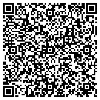 QR-код с контактной информацией организации ОКОЛИЦА