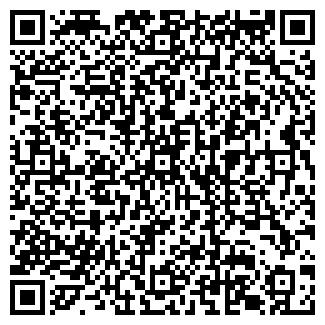 QR-код с контактной информацией организации ОКРАИНА