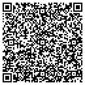 QR-код с контактной информацией организации ОЛЬГА