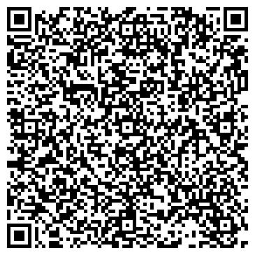 QR-код с контактной информацией организации ОПТОВО-РОЗНИЧНЫЙ ПРОДОВОЛЬСТВЕННЫЙ МАГАЗИН