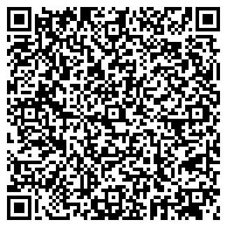 QR-код с контактной информацией организации ПЕРВОМАЙ