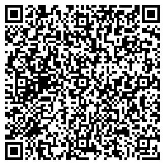 QR-код с контактной информацией организации ЧП ПРОДУКТЫ