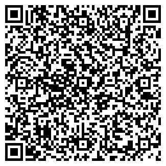 QR-код с контактной информацией организации ТОО ПРОДУКТЫ № 1
