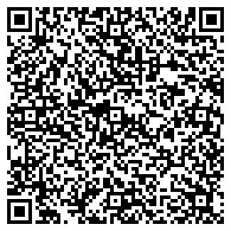 QR-код с контактной информацией организации ПРОДУКТЫ № 7