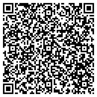 QR-код с контактной информацией организации ПРОДУКТЫ № 15