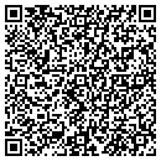 QR-код с контактной информацией организации ПРОДУКТЫ № 40