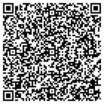 QR-код с контактной информацией организации ПЯТЫЙ ТРАЛОВЫЙ