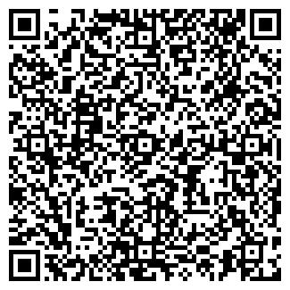 QR-код с контактной информацией организации ООО СКАЛЬНЫЙ