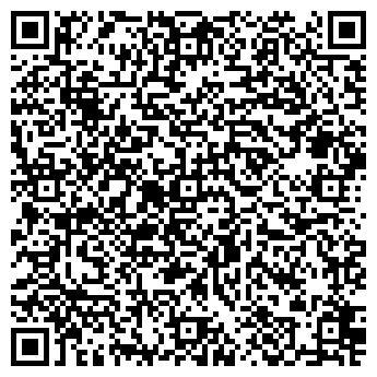 QR-код с контактной информацией организации УНИВЕРСАМ, МАГАЗИН № 50