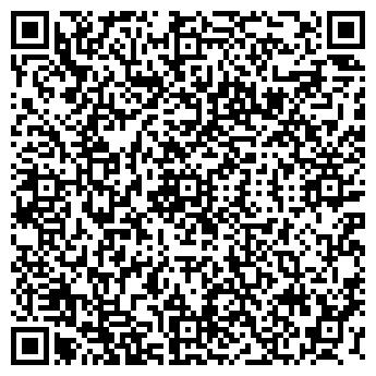 QR-код с контактной информацией организации ФОРОС-ЮЖНЫЙ