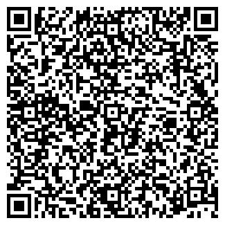 QR-код с контактной информацией организации ЭДЛЕН