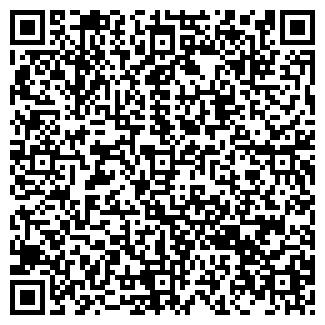 QR-код с контактной информацией организации ООО ЭЛИТ ДАШКОН