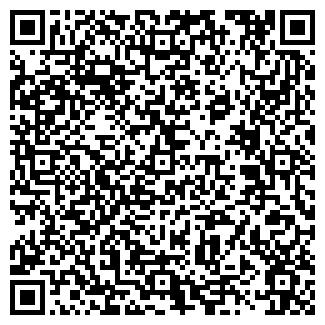 QR-код с контактной информацией организации БУБЛИК